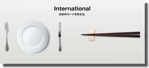 chopsticks & plate